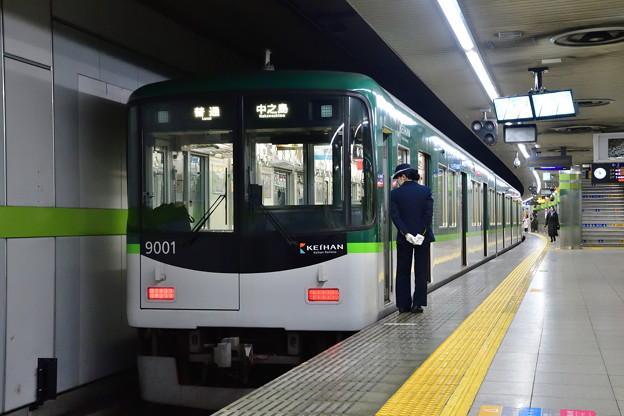 2018_1231_235052 本年最終電車