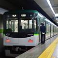 Photos: 2018_1231_235052 本年最終電車