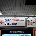 Photos: 2018_1231_235226 今年は下鴨神社へ