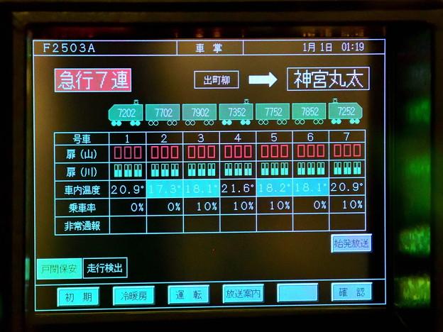 2019_0101_012108 出町柳駅→神宮丸太町駅