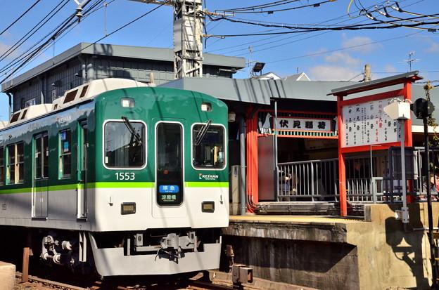 2019_0113_125804 伏見稲荷駅