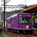 Photos: 2019_0210_140141 嵐電北野線
