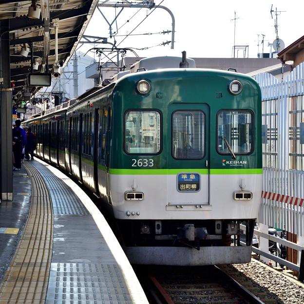 2019_0309_123243 京阪2600系電車