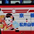 2019_0309_142233 松井山手行の高速バス