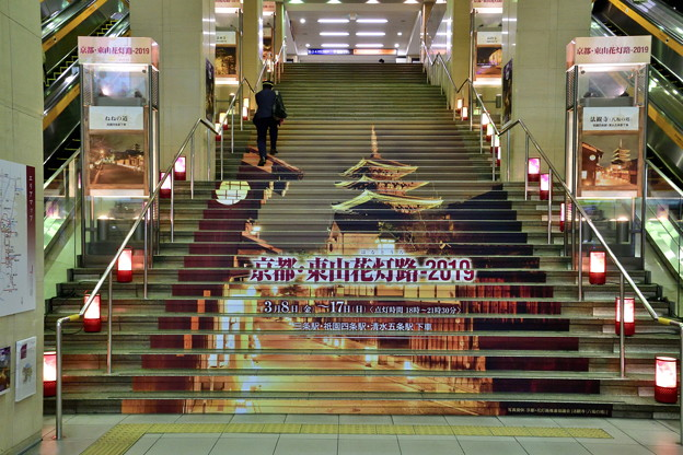 2019_0317_162834 京都・東山花灯路