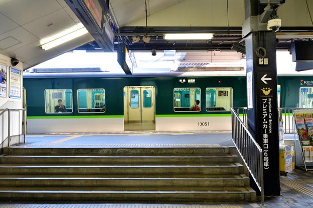 2019_0406_162322 中書島駅