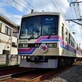 Photos: 2019_0502_155247_01 鞍馬線90周年
