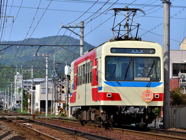 2019_0502_152428 祝 三陸鉄道リアス線開通