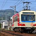 Photos: 2019_0502_152428 祝 三陸鉄道リアス線開通