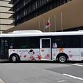 2019_0503_110545 新しいバスルート