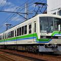 Photos: 2019_0502_151622_01 叡山電車811-812