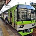 Photos: 2019_0502_150039 修学院駅