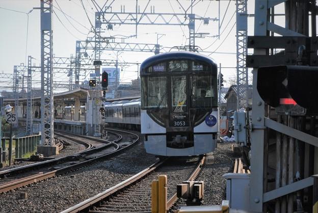 Photos: 2009_1206_101609 八幡市駅