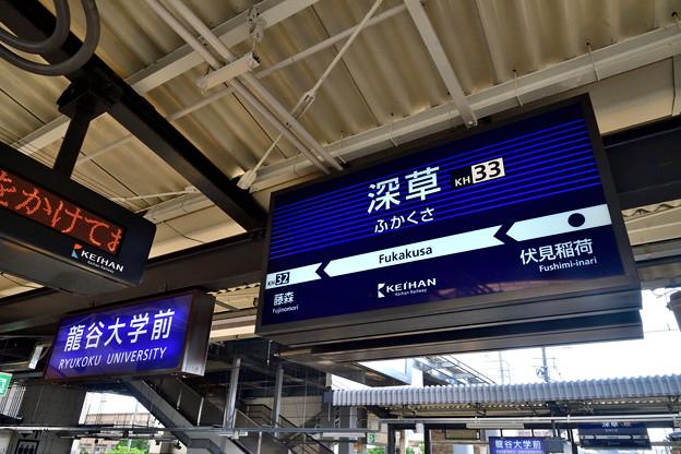 2019_0526_162635 深草駅