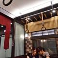 Photos: 2019_0609_104310 暖簾