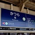 2019_0609_105538 桂駅