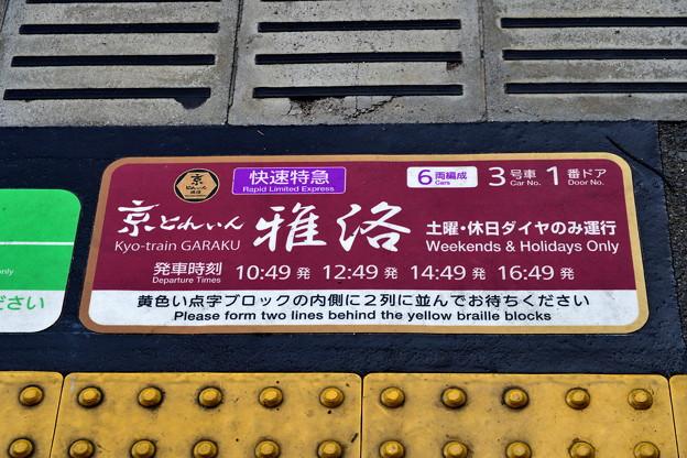 2019_0609_105356 路面表示シート