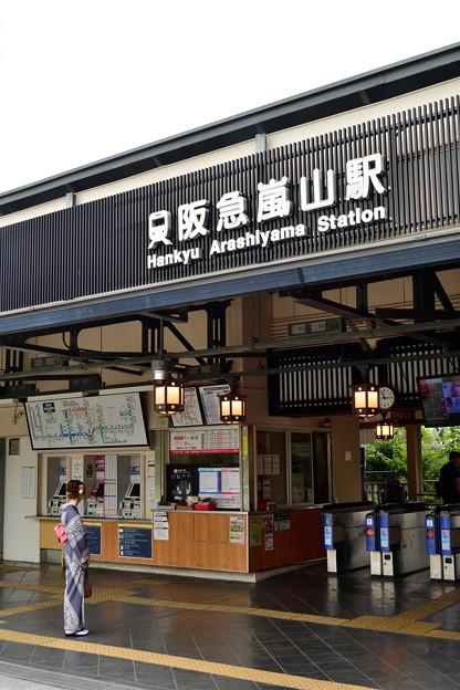 2019_0609_111802 阪急嵐山駅