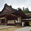 Photos: 2019_0616_114641 金剛峯寺