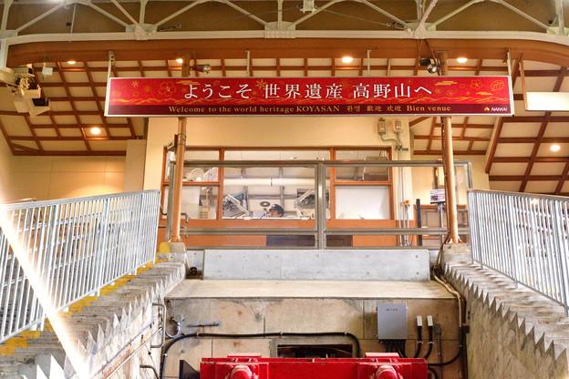 2019_0616_141438 高野山駅