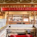 Photos: 2019_0616_141438 高野山駅