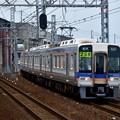 Photos: 2019_0623_100723 関西空港発なんば行普通
