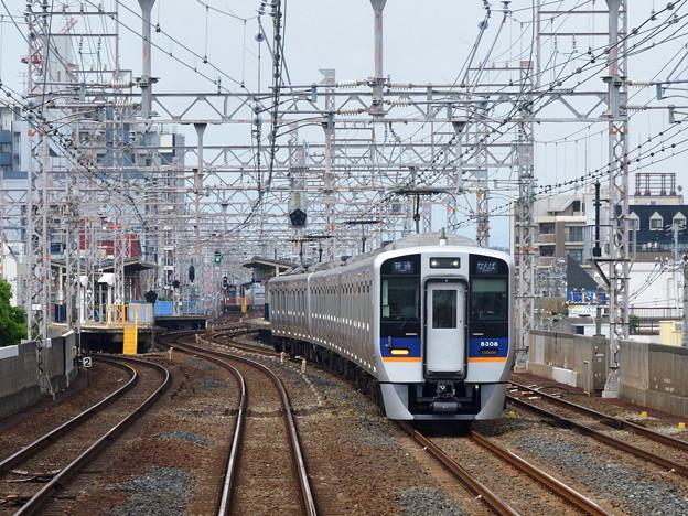 Photos: 2019_0623_093338 粉浜駅