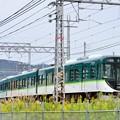 Photos: 2013_1019_151124_六地蔵駅