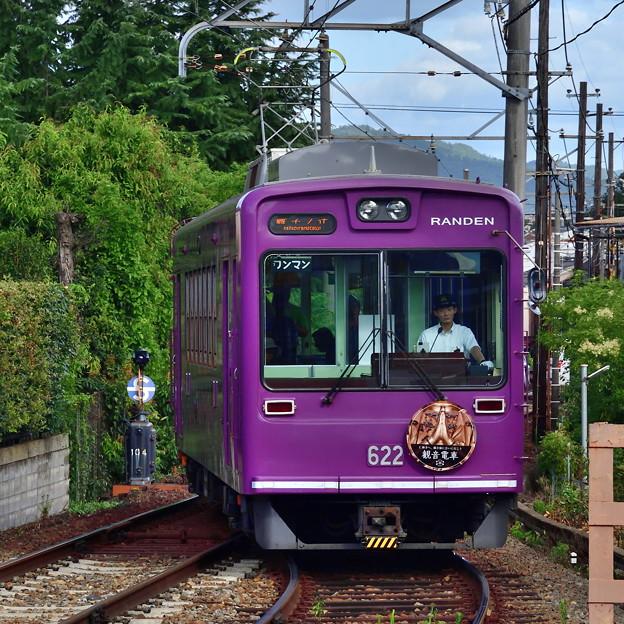 2019_0813_155131 嵐電観音電車 御室仁和寺駅にて