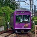 Photos: 2019_0813_155131 嵐電観音電車 御室仁和寺駅にて