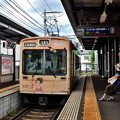 Photos: 2019_0813_133438 撮影所前駅