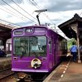 Photos: 2019_0813_134429 御室仁和寺駅