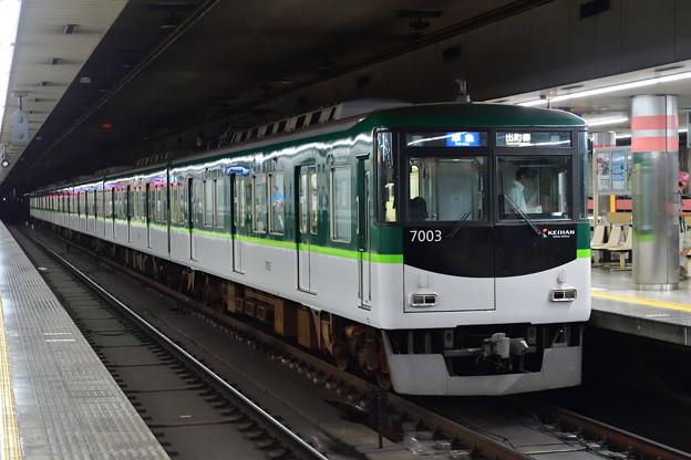 2019_0813_165124 京阪三条駅