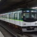 Photos: 2019_0813_165124 京阪三条駅