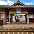 Photos: 2019_0813_154824 嵐電御室仁和寺駅