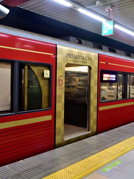 Photos: 2019_0915_132744 京阪8000系8550形プレミアムカー