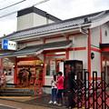 2019_0922_165206 JR稲荷駅