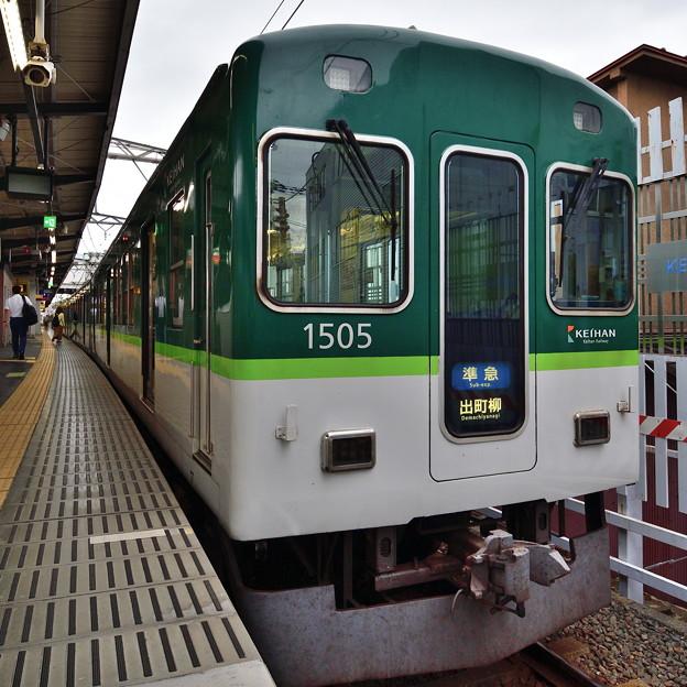 Photos: 2019_0922_135043 【1000系】