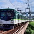 Photos: 2019_0916_142551 【7000系】