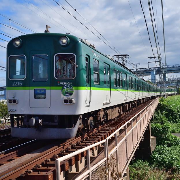 2019_0916_141557 【2200系】