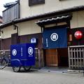 Photos: 2019_1006_113948 祇園佐川急便