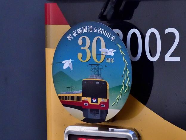 2019_1006_155625  鴨東線開業30周年