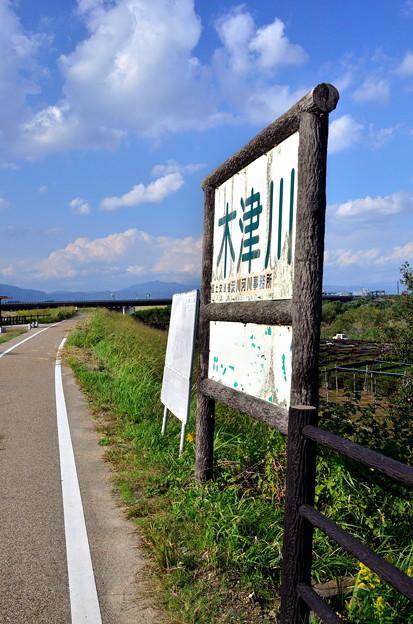 2019_1027_141648 木津川の堤防