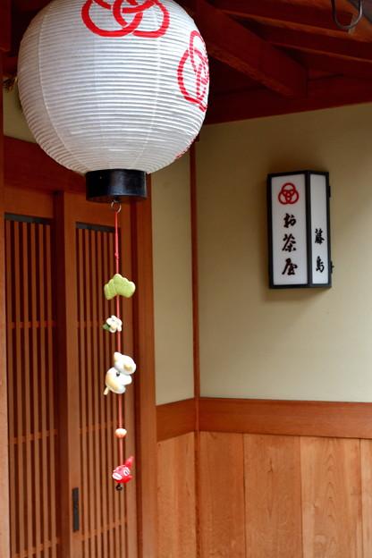 2019_1103_125435 宮川町お茶屋