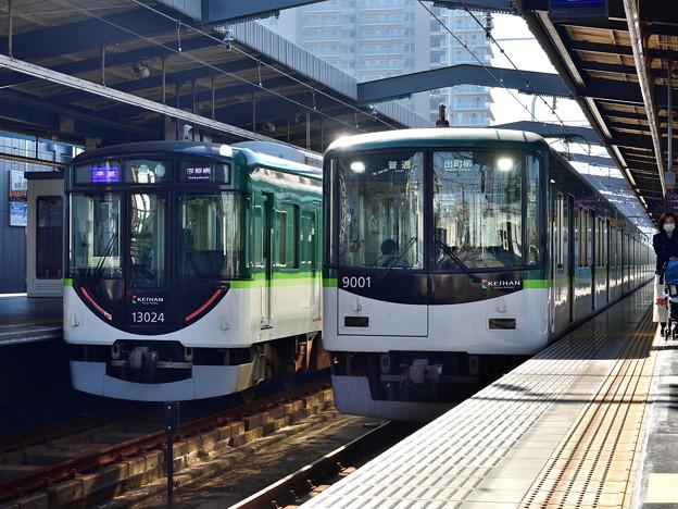 2019_1109_114405 大阪行と京都行