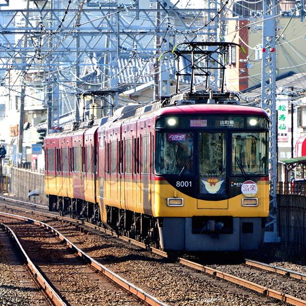Photos: 2019_1117_102411 【10:24 快速特急】