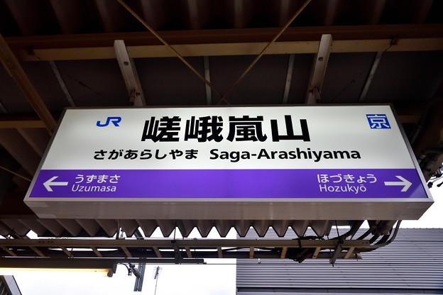 2019_1122_142128_01 嵯峨嵐山駅