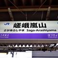 Photos: 2019_1122_142128_01 嵯峨嵐山駅