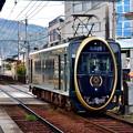 Photos: 2019_1124_101909 元田中駅を発車する「ひえい」