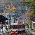 Photos: 2019_1124_134634 二軒茶屋駅